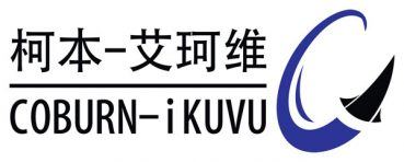 Coburn Ikuvu Ltd Opens New Office In China, Names Richard Zhang As New VP