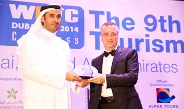 Moorfields Eye Hospital Dubai Wins 'Eye Hospital Of The Year' Award