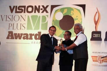 Vision-X VP Awards Debuts In Dubai!