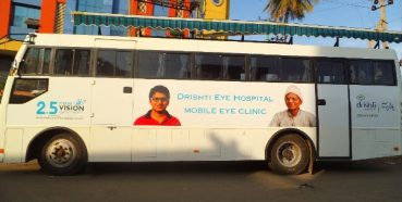 Essilor Launches Mobile Refraction Van In Association With Drishti Eye Hospital
