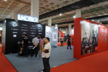 Beijing Gears Up To Host 28th Edition Of CIOF