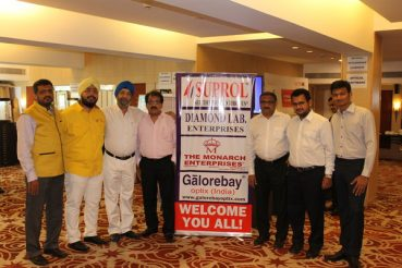GMSD Group Hosts Exhibition In Chennai