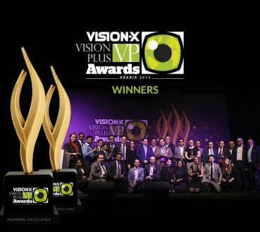 Winners Of Vision-X VP 2015 Awards Announced In A Grand Celebration