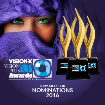 Vision-X VP Awards 2016: Jury Meet Hosted, Nominations Out Now!