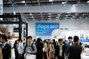 1st Deadline Closes For DIOPS 2017