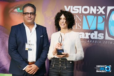 Chloé Wins At Vision-X VP Awards 2016