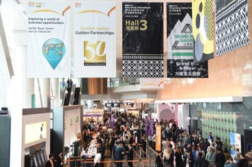 The HKTDC 2016, Ends In Fair Success