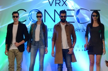 Vision Rx Lab Launches Serengeti Eyewear 2017 Collection