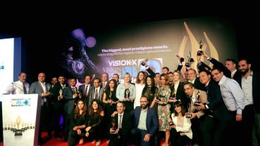 Vision-X VP Awards 2017: Winners Revealed!
