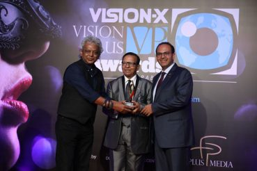 VXVP Awards 2017: Stepper Eyewear Wins The Galleria Award!
