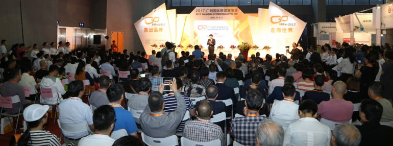 Guangzhou International Optics Fair:  An eye-catching trading event