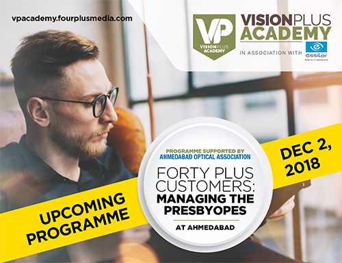 Get ready for the 4th edition of VP Academy to be held in Ahmedabad!