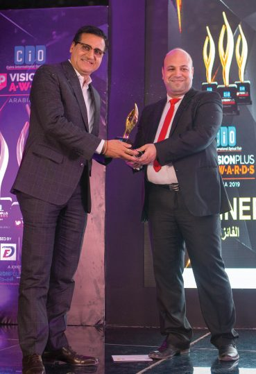 CiO VP Awards 2019: Marcolin Middle East Get Awarded