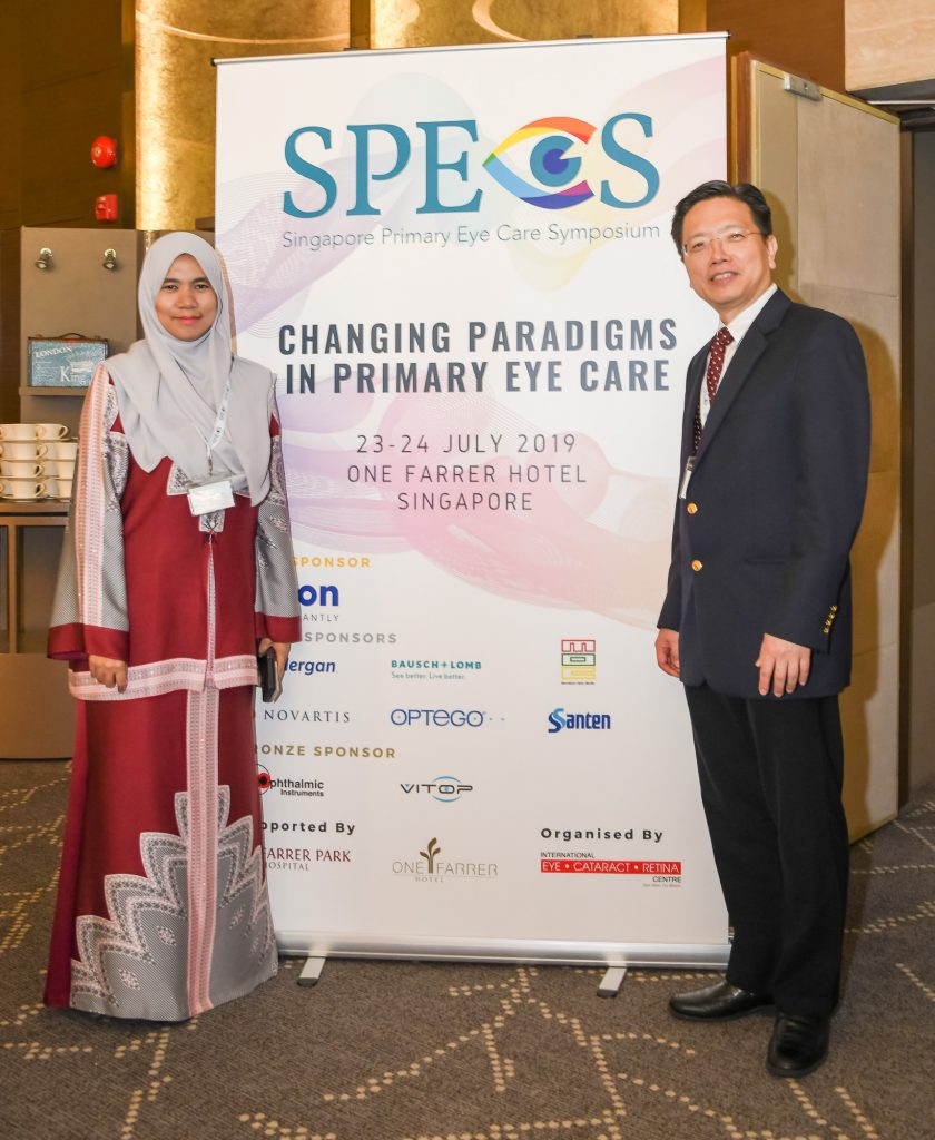 Singapore Primary Eye Care Symposium