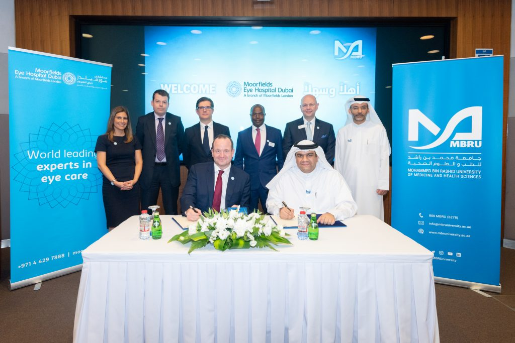MBRU Signs Agreement With Moorfields Eye Hospital