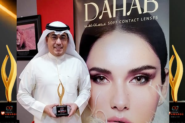 Dahab Wins Award For Most Popular Coloured Contact Lens (Cosmetic) at CIO VP AWARDS 2020